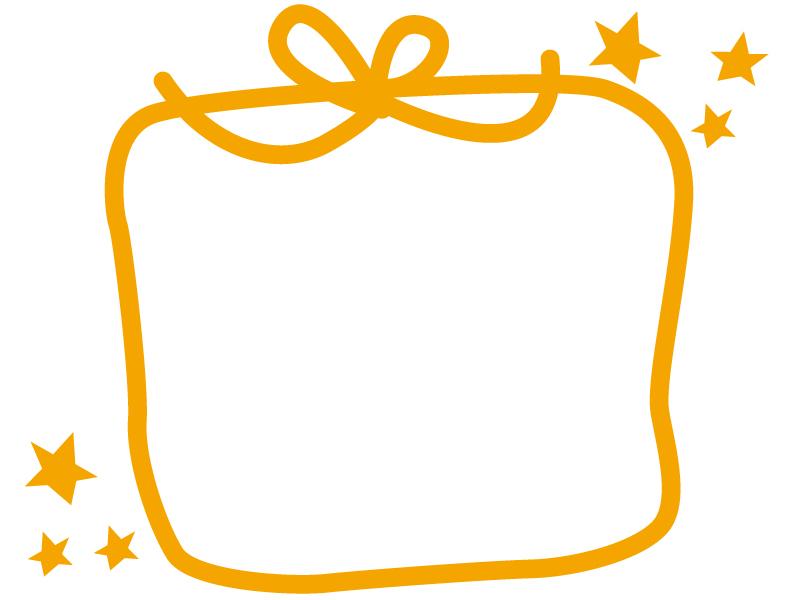 プレゼント(オレンジ色)のフレーム・枠素材
