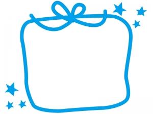 プレゼント(青色)のフレーム・枠素材