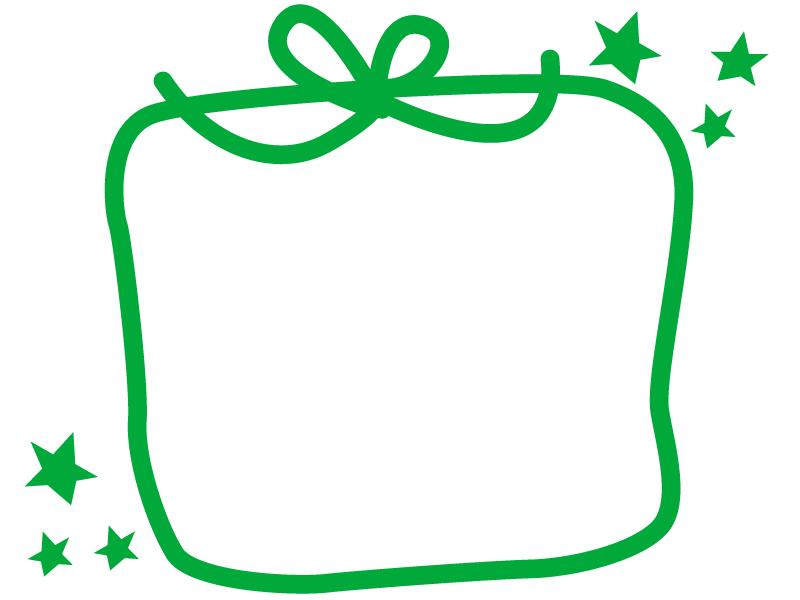 プレゼント(緑色・グリーン)のフレーム・枠素材