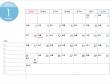 六曜付(A4横)2016年1月(平成28年)カレンダー・印刷用