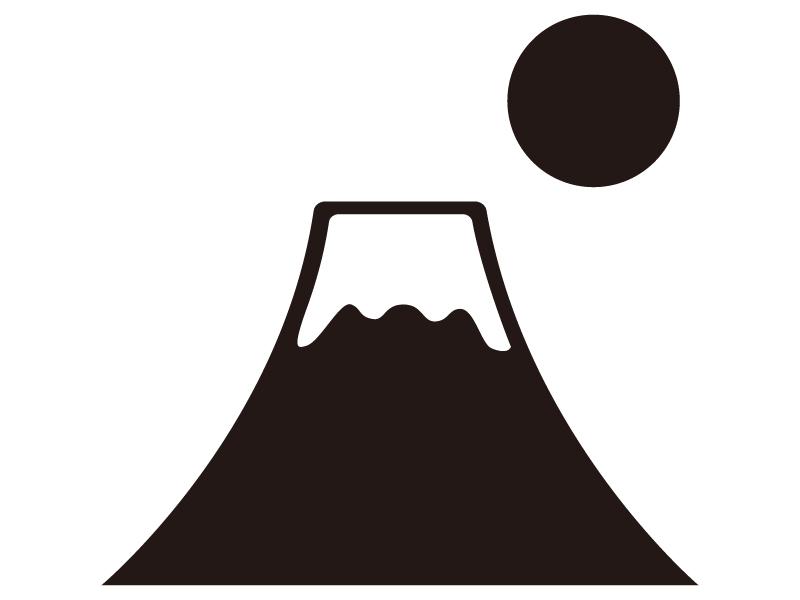 富士山と初日の出のシルエットイラスト