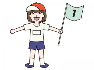 運動会で一位の旗を持つ子供のイラスト