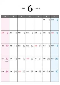 六曜付・2018年6月(平成30年)カレンダー・A4印刷用