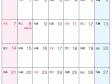 六曜付・2018年10月(平成30年)カレンダー・A4印刷用
