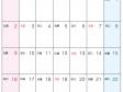 六曜付・2018年12月(平成30年)カレンダー・A4印刷用