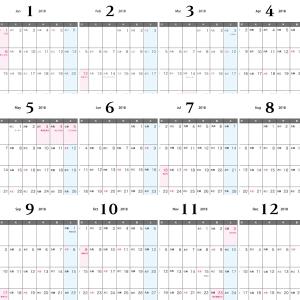 六曜付・2018年1~12月(平成30年)カレンダー・A4印刷用