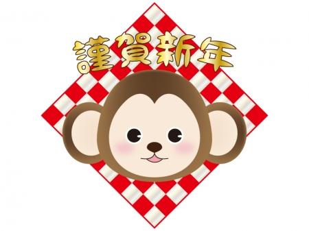 お猿さんの顔と「謹賀新年」のイラスト