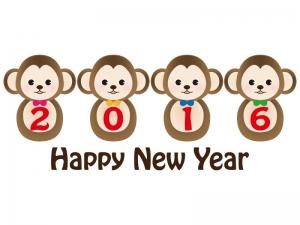 4匹のお猿さんと「2016 Happy New Year」の年賀イラスト
