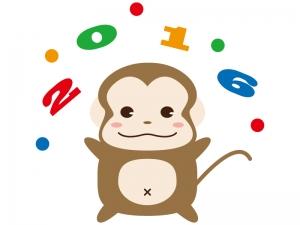 お猿さんと「2016」の年賀イラスト