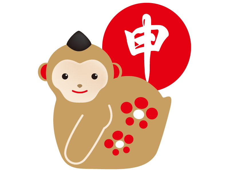 お猿さんの置物と「申」の年賀イラスト