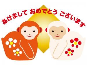 紅白の猿の置物と「あけましておめでとうございます」年賀イラスト