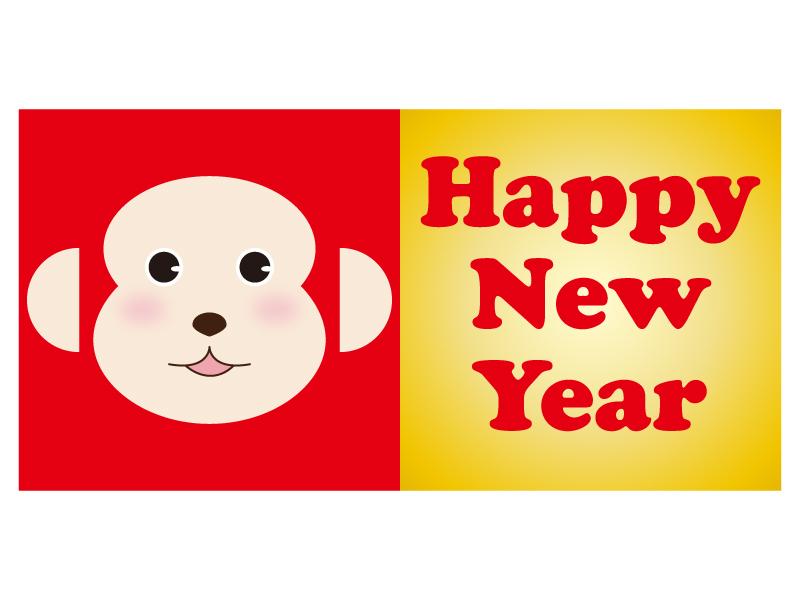 赤と金色のお猿の顔と「Happy New Year」の年賀イラスト