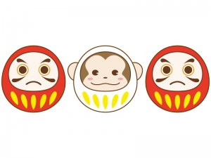 3つ並んだ紅ダルマと白ダルマ(お猿さん顔)のイラスト
