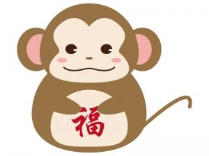 《福》お猿さんの年賀イラスト