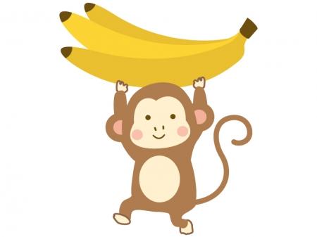 バナナを両手で持つお猿さんのイラスト