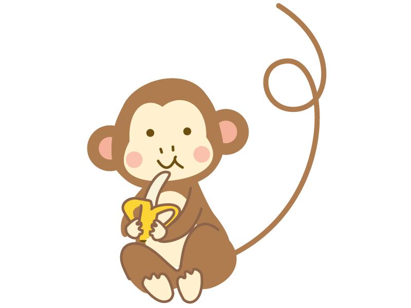 座ってバナナを食べるお猿さんのイラスト