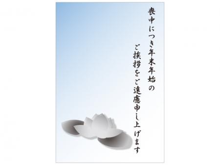 蓮の花の喪中はがきテンプレートイラスト01