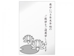 蓮の花の喪中はがきテンプレートイラスト03