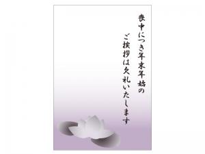 蓮の花の喪中はがきテンプレートイラスト05