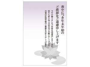 蓮の花の喪中はがきテンプレートイラスト06