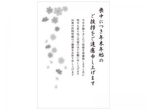 小花の喪中はがきテンプレートイラスト02