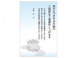蓮の花の喪中はがきテンプレートイラスト08