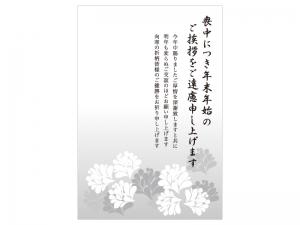 花の喪中はがきテンプレートイラスト01
