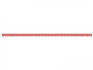 中華マークの線・ライン素材