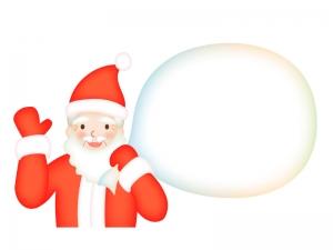 サンタクロースとプレゼント袋にメッセージが入れられるクリスマスイラスト