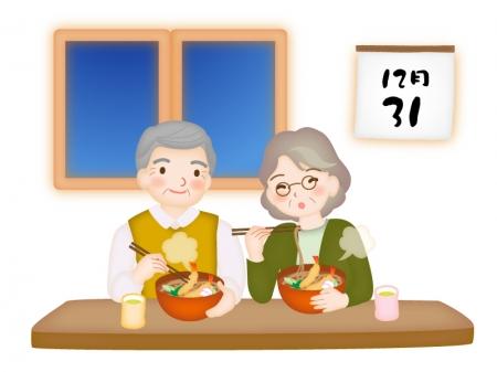 年越しそばを食べるお年寄り夫婦のイラスト