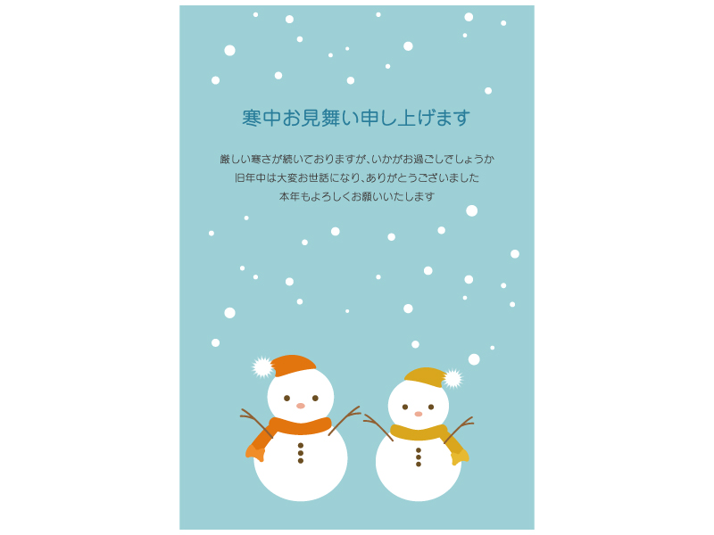 雪だるまの寒中見舞いテンプレートイラスト01