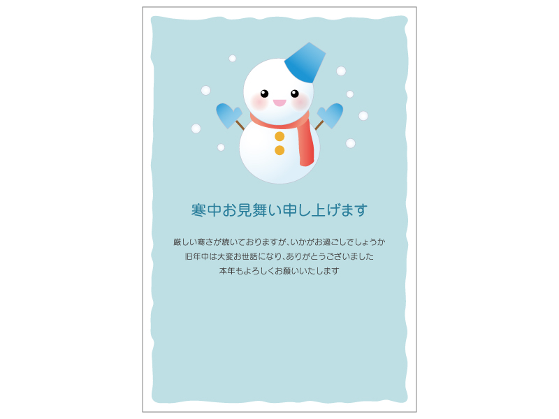 雪だるまの寒中見舞いテンプレートイラスト02