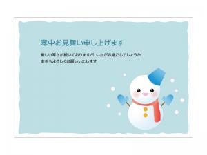 雪だるまの寒中見舞いテンプレートイラスト03