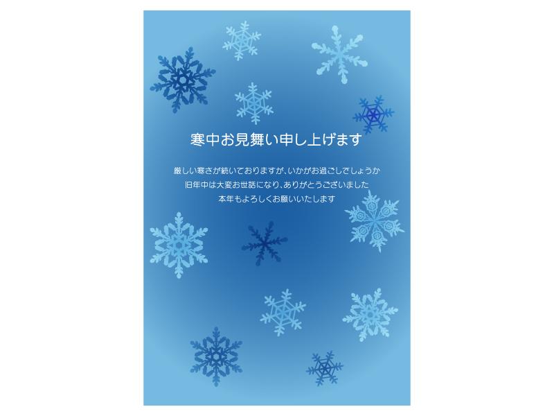 雪の結晶の寒中見舞いテンプレートイラスト01