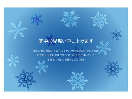 雪の結晶の寒中見舞いテンプレートイラスト02