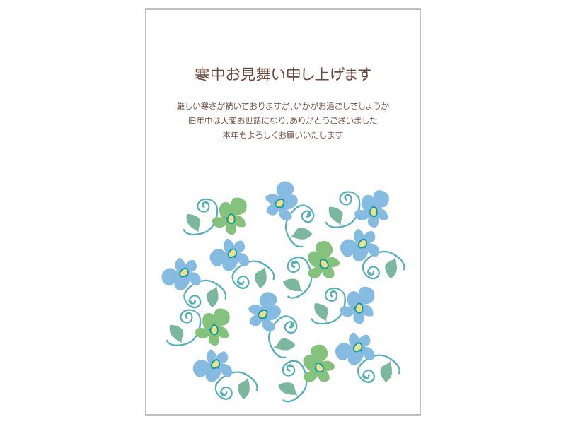 手書き小花の寒中見舞いテンプレートイラスト01