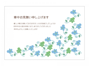 手書き小花の寒中見舞いテンプレートイラスト02