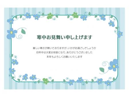 手書き小花の寒中見舞いテンプレートイラスト03