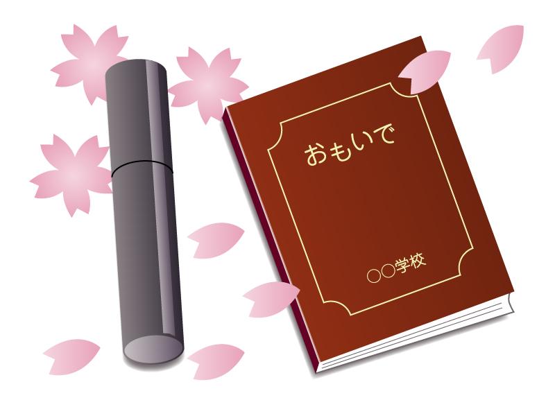 卒業アルバム・卒業証書筒のイラスト