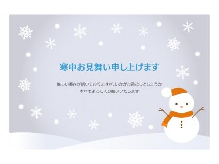 雪だるまの寒中見舞いテンプレートイラスト04