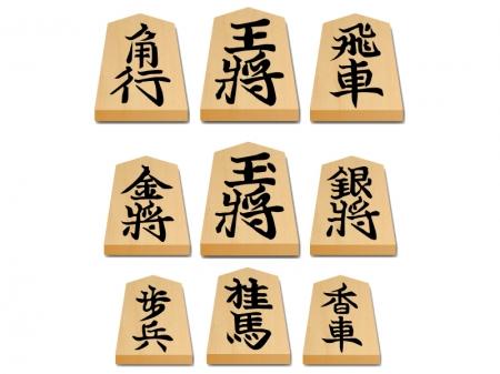 将棋の駒(成駒無し)のイラスト