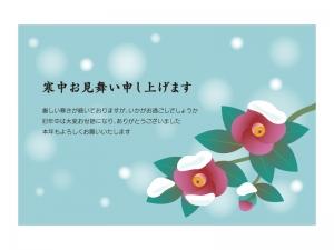 寒椿の寒中見舞いテンプレートイラスト01