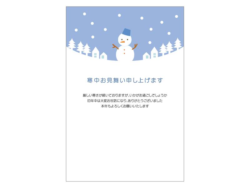 雪だるまの寒中見舞いテンプレートイラスト05