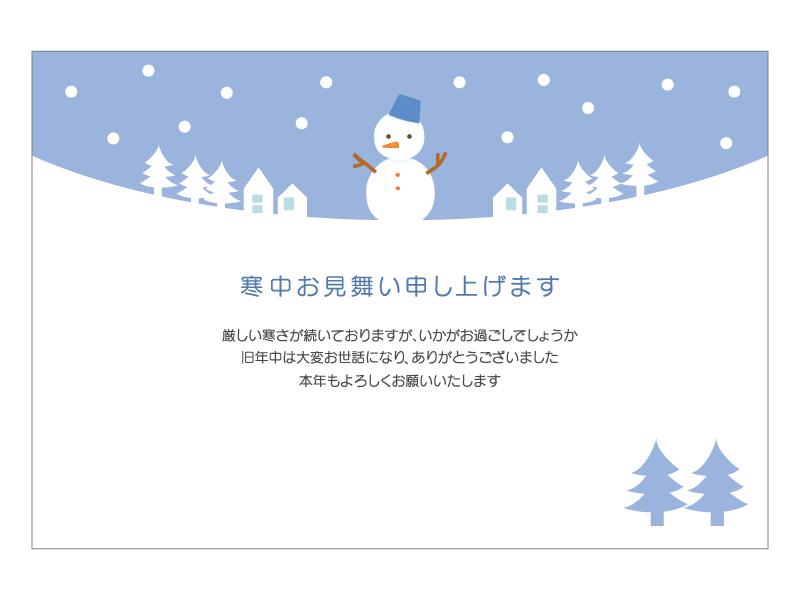 雪だるまの寒中見舞いテンプレートイラスト06