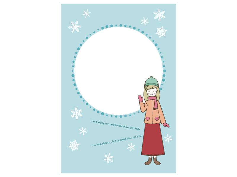 文字無し・コートを着た女の子の寒中見舞いテンプレートイラスト01