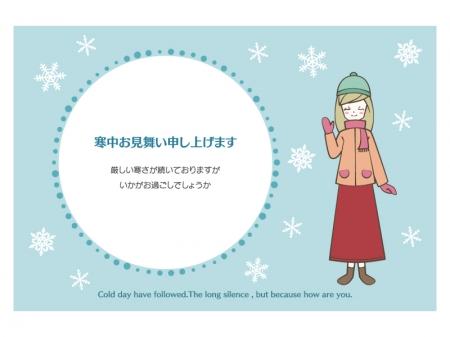 コートを着た女の子の寒中見舞いテンプレートイラスト02