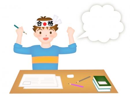 受験勉強をしている学生のイラスト