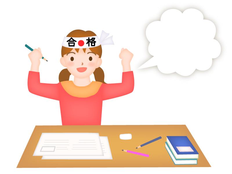 受験勉強をしている女性の学生のイラスト