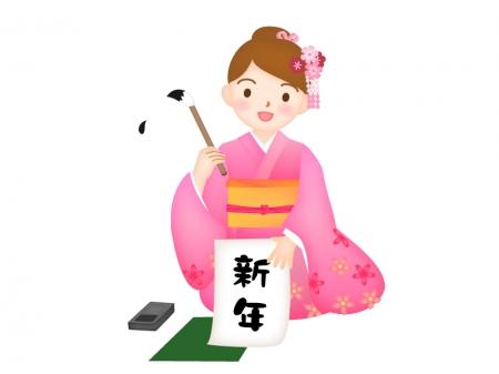 お正月・着物で書初めをしている女の子のイラスト