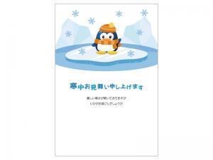 ペンギンの寒中見舞いテンプレートイラスト01